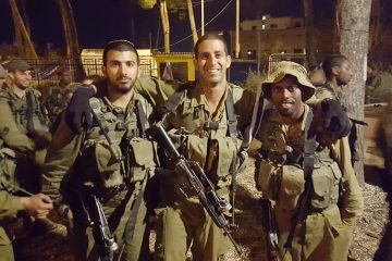 A Prayer To Protect The Men & Women Of The IDF