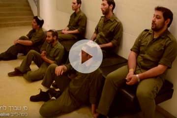 A Prayer For IDF Soldiers That Will Make You Smile