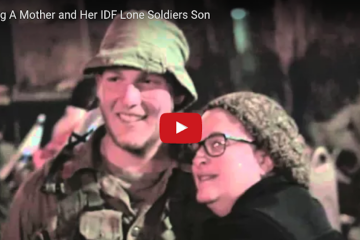 THE LONE SOLDIER FUND. GIVING IDF SOLDIERS WHAT THEY MISS MOST