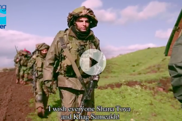 IDF Soldiers Have A Special Rosh Hashanah Message For You