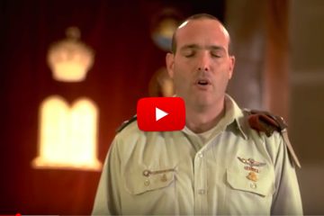 The Most Powerful Rosh Hashanah Prayer That Will Bring Tears To your Eyes