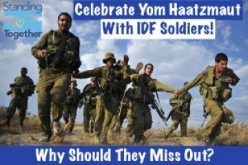 Yom Haatzmaut 2016 IDF Celebration