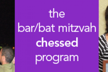 Bar/Bat Mitzvah Chessed Program