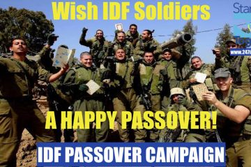 Making Sure All IDF Soldiers Have What They Need For Pesach