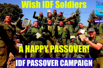 Send Your Personal Passover Wishes To IDF Soldiers