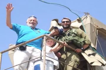 Life As a Husband, Father, Son, Brother and Soldier In The IDF