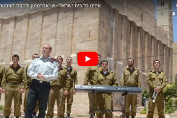 This Video of IDF Soldiers At The Cave of The Patriarchs Will Give You The Chills