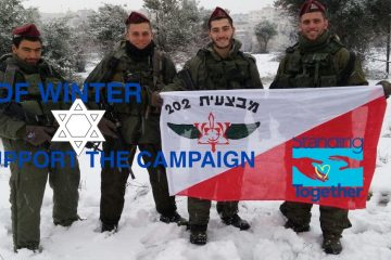 Here Are 5 Things You Can Do For IDF Soldiers Right NOW!