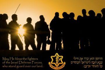 3 IDF Heroes We All Should Salute