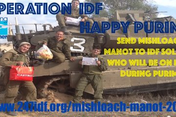 Saying Thank You To IDF Soldiers
