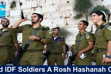 Send A Rosh Hashanah Card To IDF Soldiers