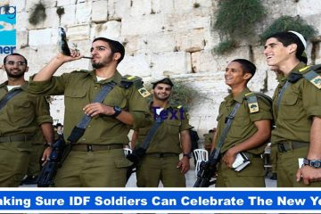 Rosh Hashanah IDF Campaign Starts Right Here, Right Now