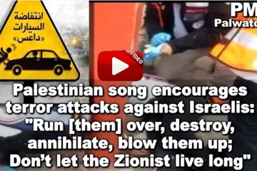 Just How Barbaric Are Israel's Enemies? WATCH THIS VIDEO!