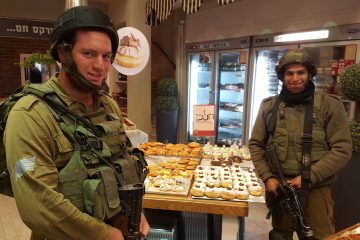 Wish IDF Soldiers A Happy Chanukah