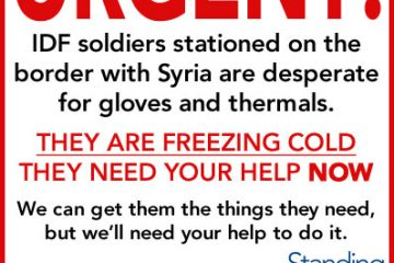 Urgent Appeal for Freezing Soldiers in the Golan
